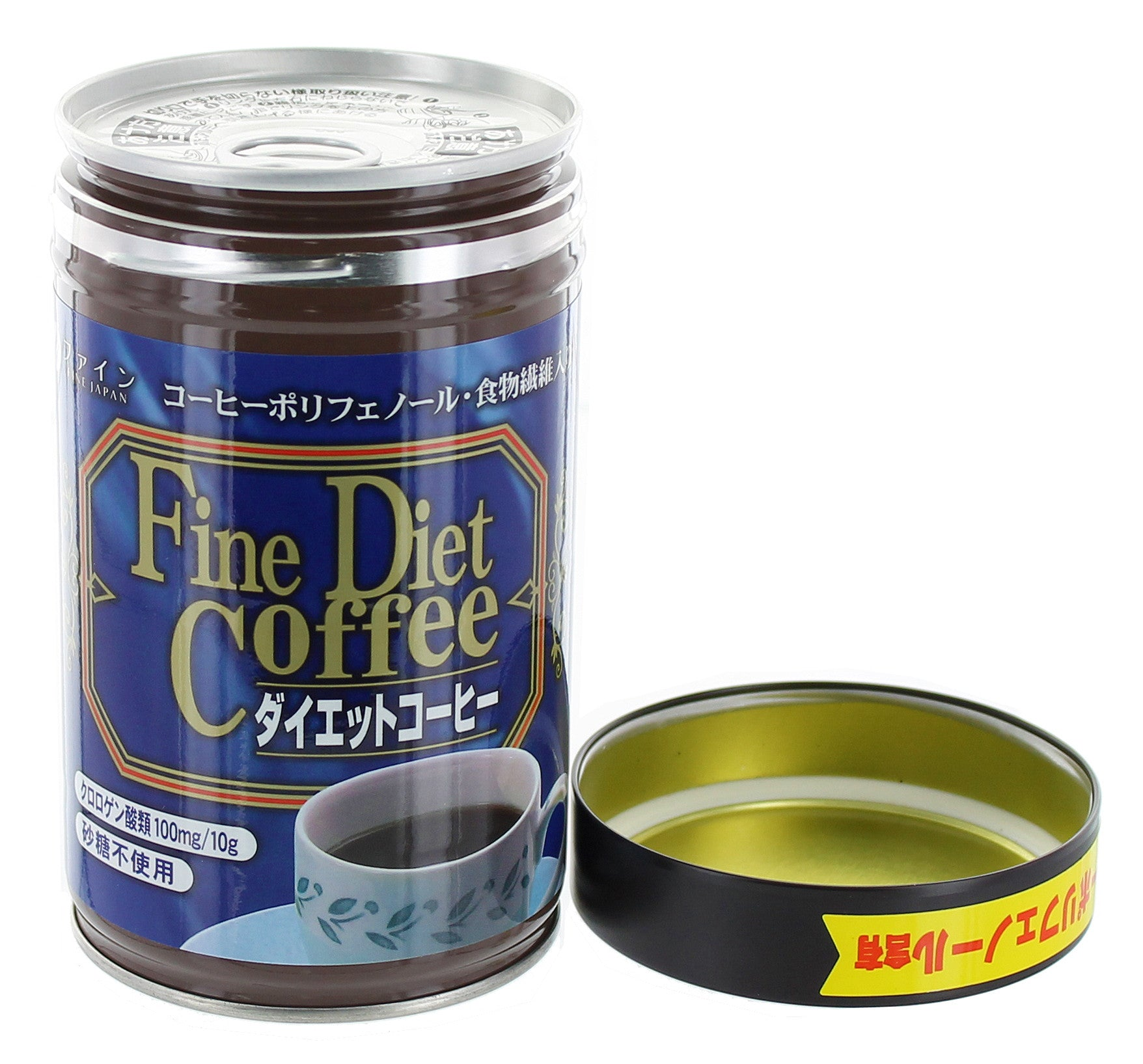How many times we can drink green coffee in a day