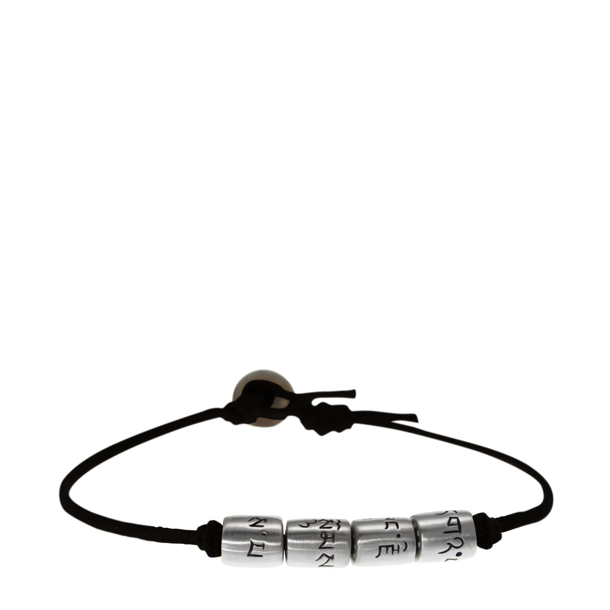 Men's Sterling Silver Four Immeasurables Bead Bracelet on Black Cord