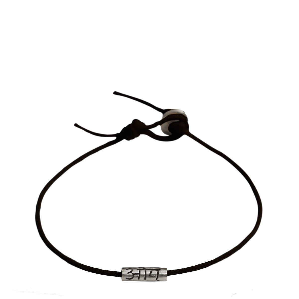 Men's Sterling Silver Om Tube Bracelet on Black Cord