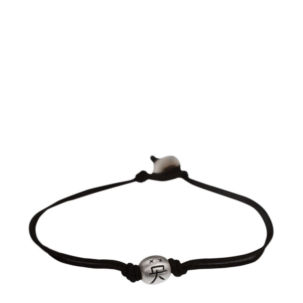 Men's Sterling Silver Courage Bead Bracelet on Black Cord