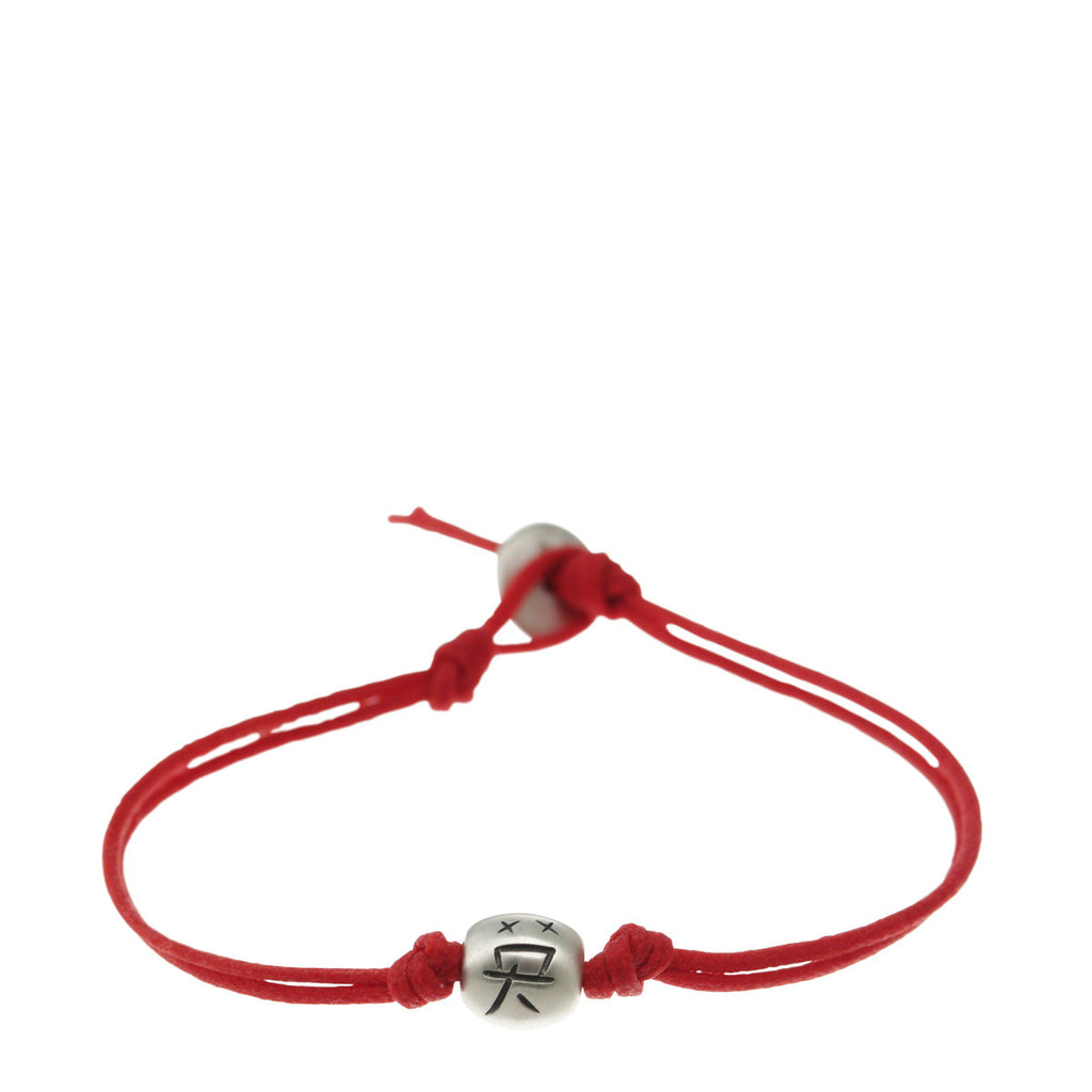 Sterling Silver Courage Bead Bracelet on Red Cord