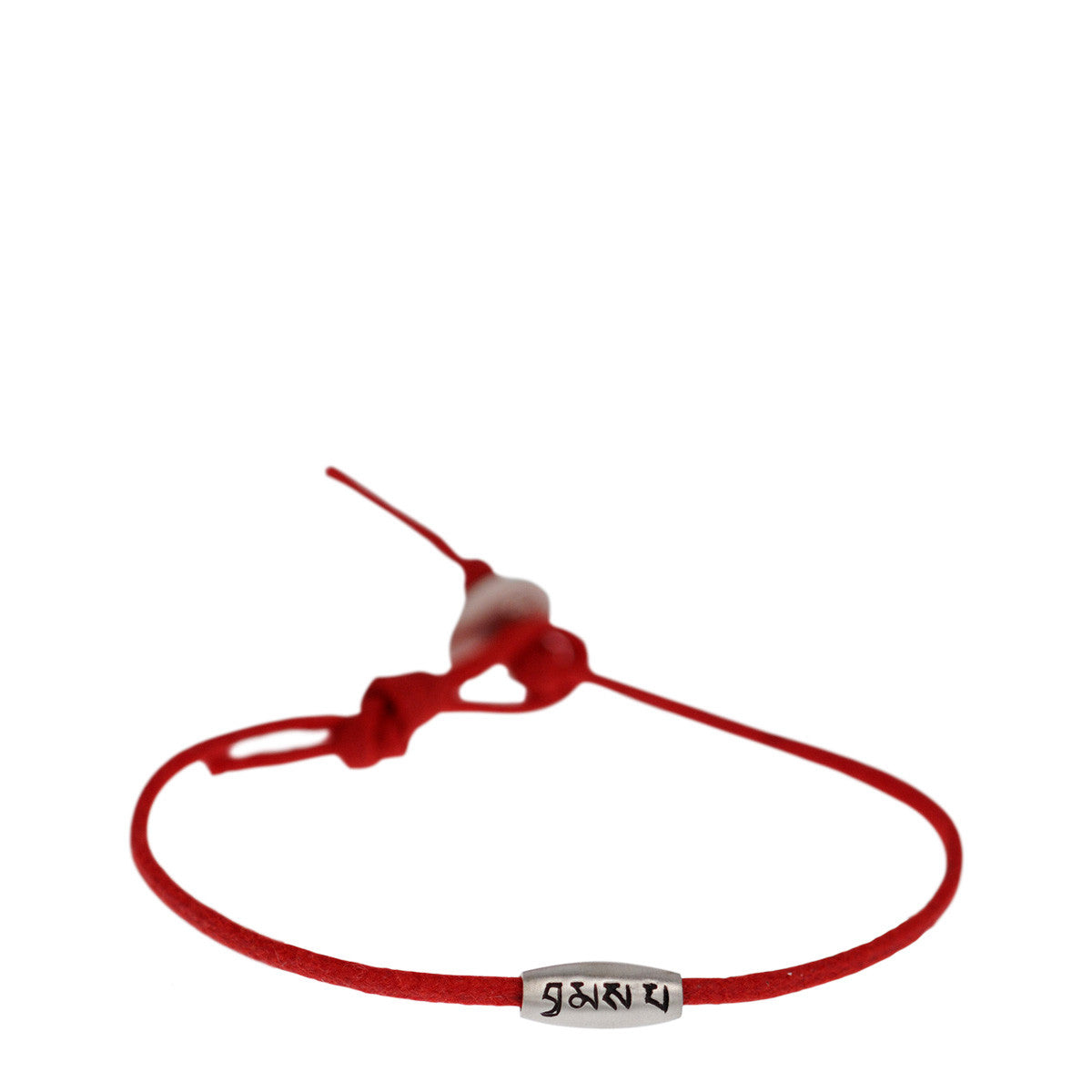 Men's Sterling Silver Fine Love Bead Bracelet on Red Cord
