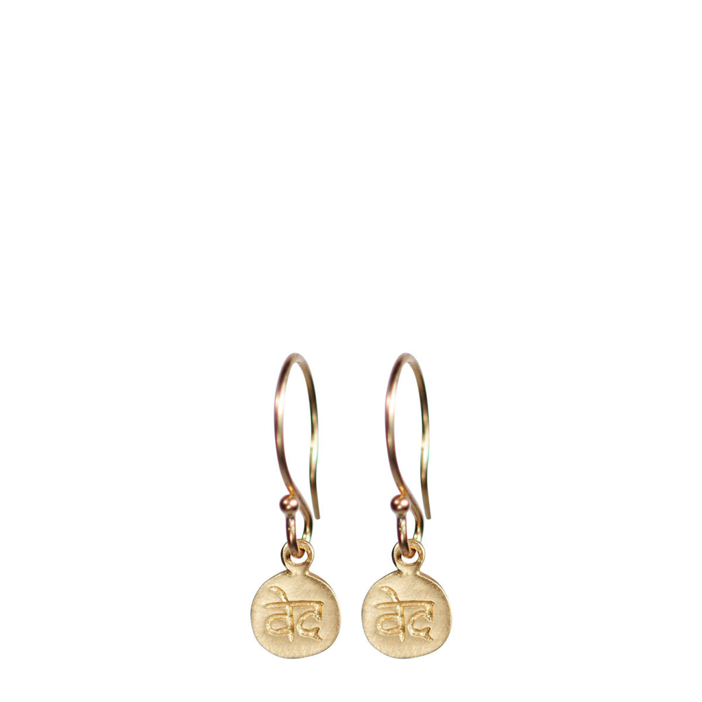 10K Gold 'Wisdom' Disc Earring