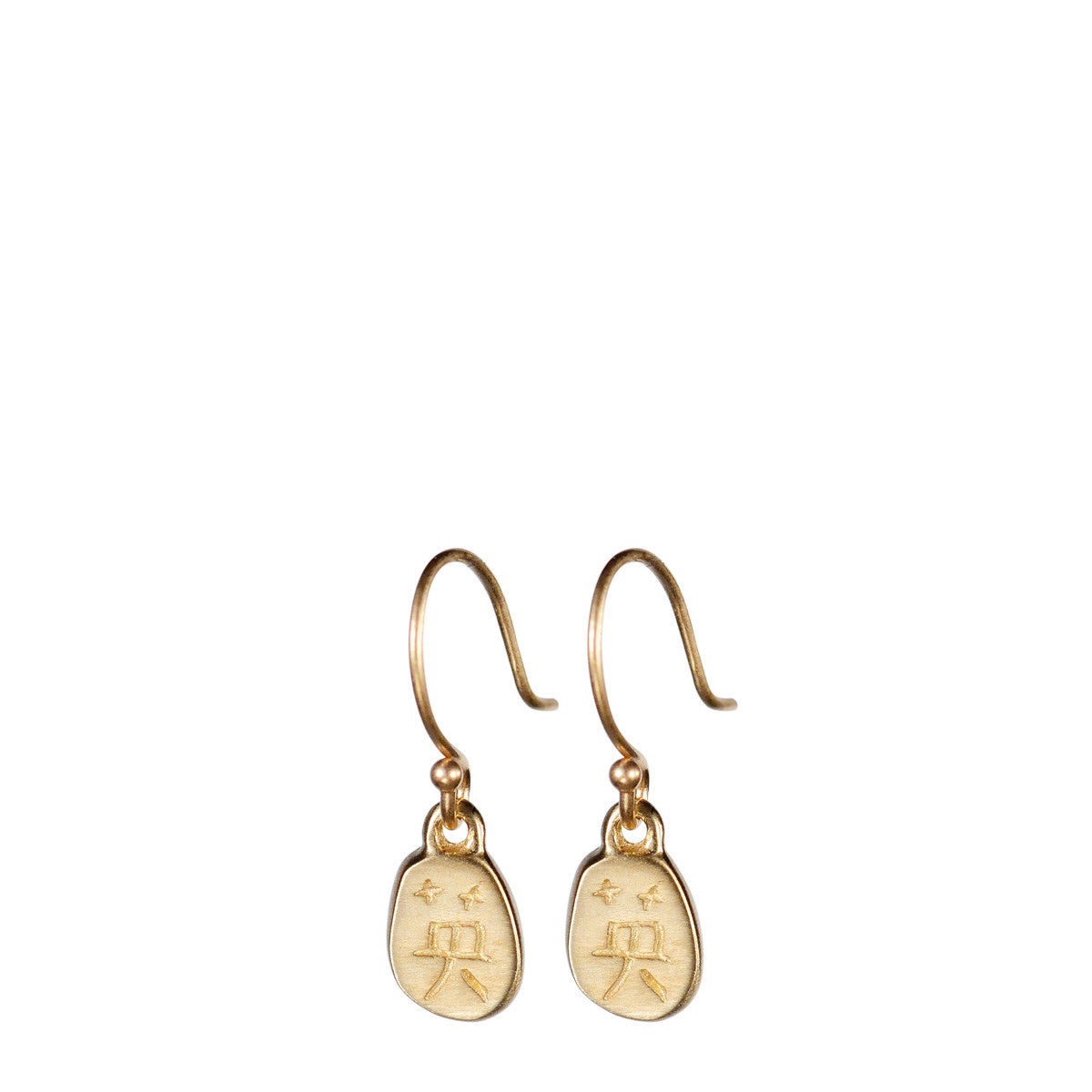 10K Gold Courage Earring