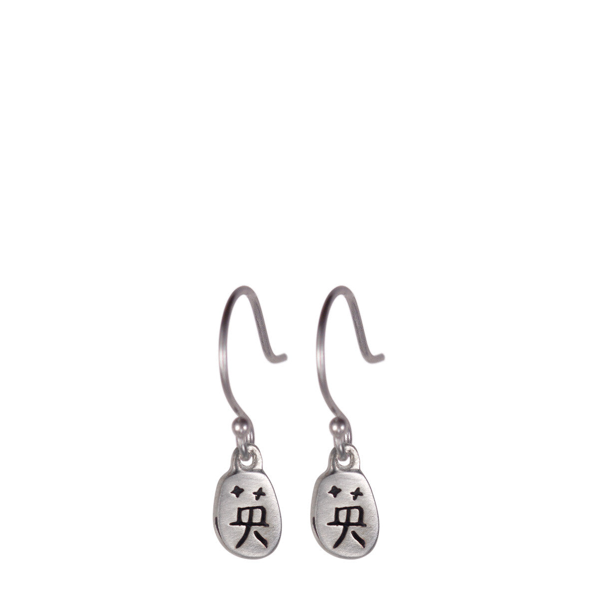 Sterling Silver Courage Earring