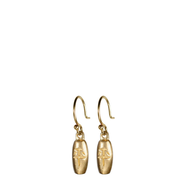 10K Gold Barrel Peace Earring