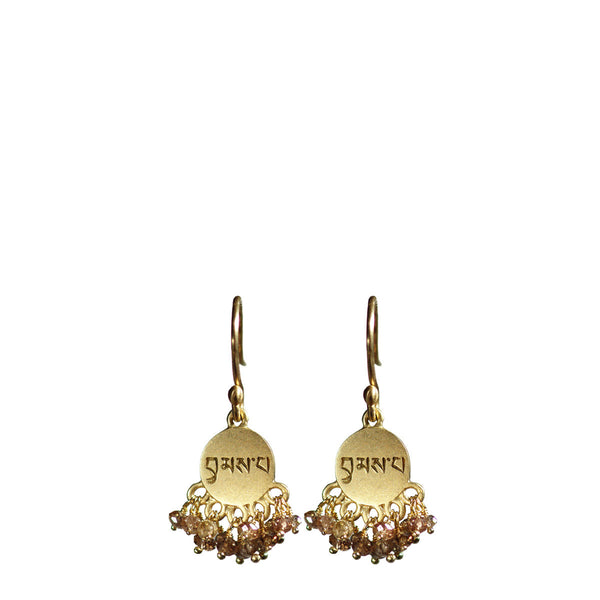 18K Gold Love Disc Earrings with Brown Diamonds