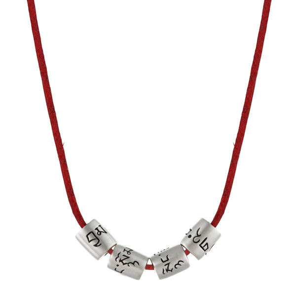 Men's Sterling Silver Four Immeasurables Tube Beads on Red Cord