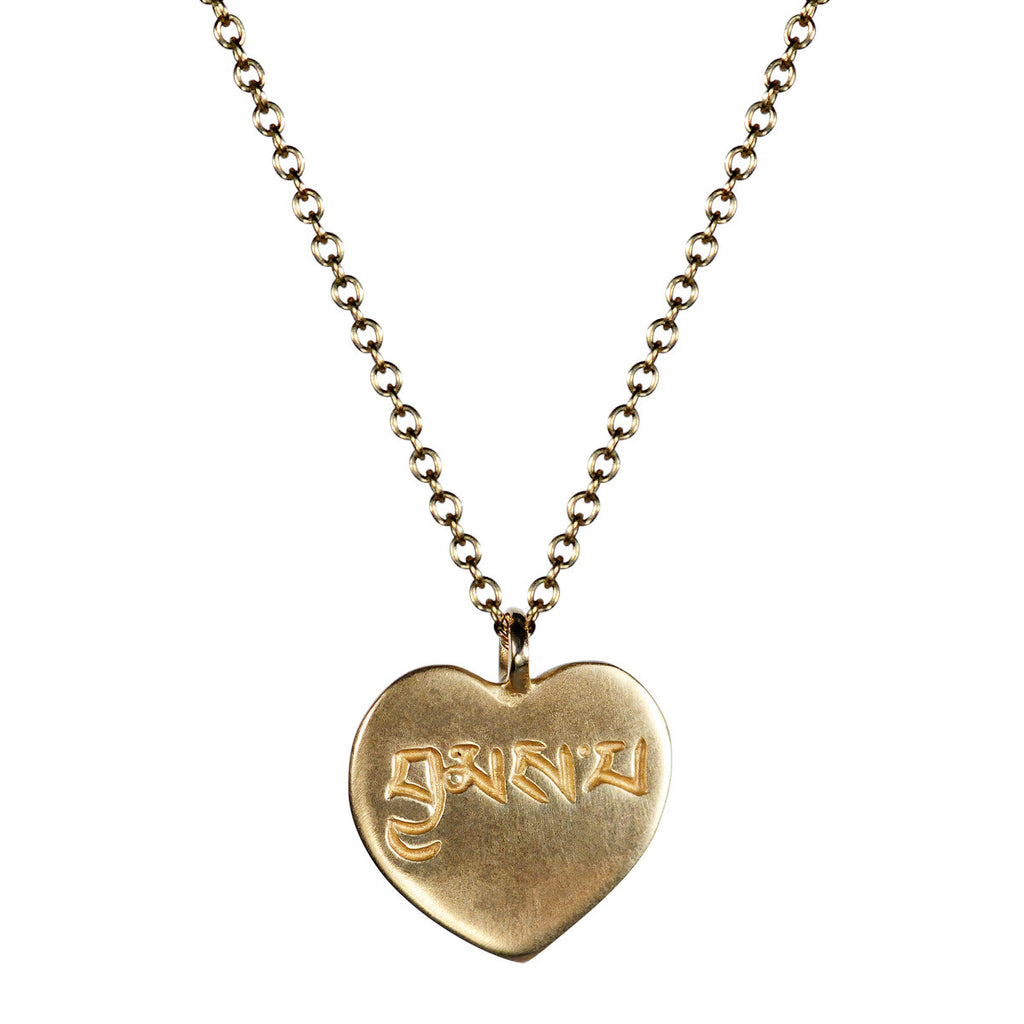 10K Gold 'Love' Heart Pendant
