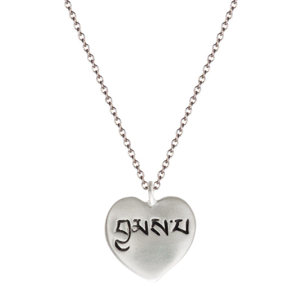 Sterling Silver 'Love' Heart Pendant