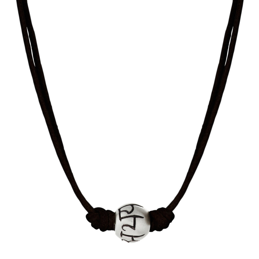 Sterling Silver 'Fearlessness' Bead Necklace on Black Cord