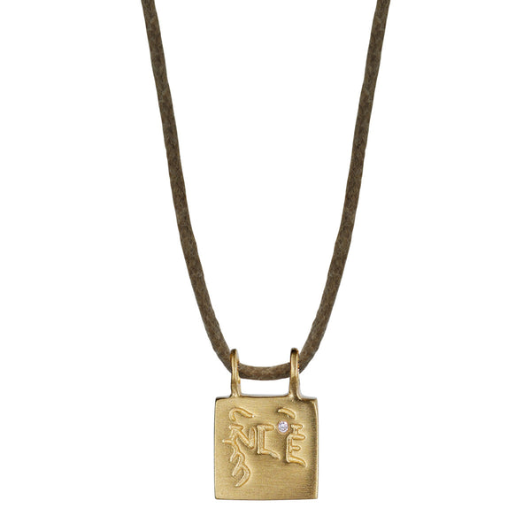 10K Gold Tiny Compassion Slate Pendant with Diamond on Natural Cord