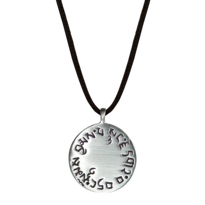 Sterling Silver Sterling Silver Four Immeasurables Medallion Pendant on Black Cord