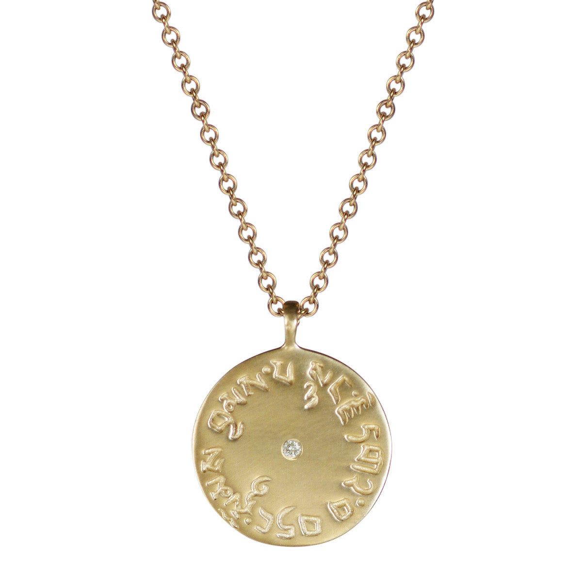 10K Gold Four Immeasurables Medallion Pendant with Diamond