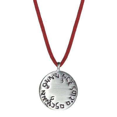 Men's Sterling Silver 4 Immeasurables Pendant on Red Cord