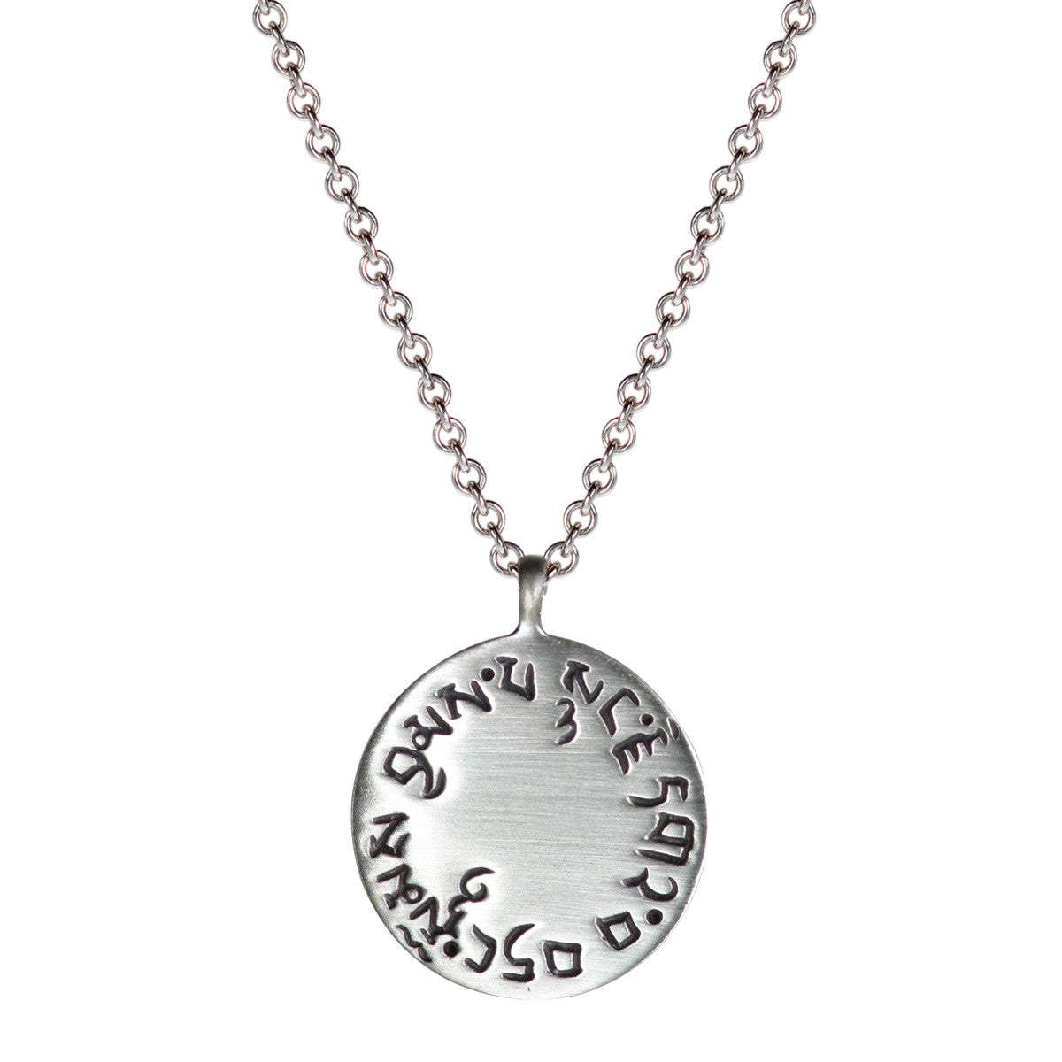 Sterling Silver 'Four Immeasurables' Medallion Pendant
