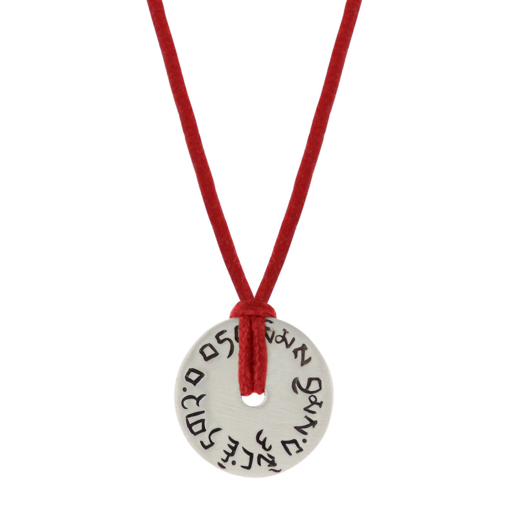 Sterling Silver Four Immeasurables Coin Pendant on Red Cord