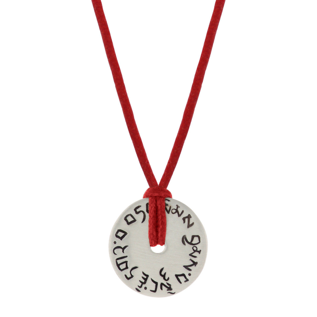 Men's Sterling Silver Four Immeasurables Coin Pendant on Red Cord