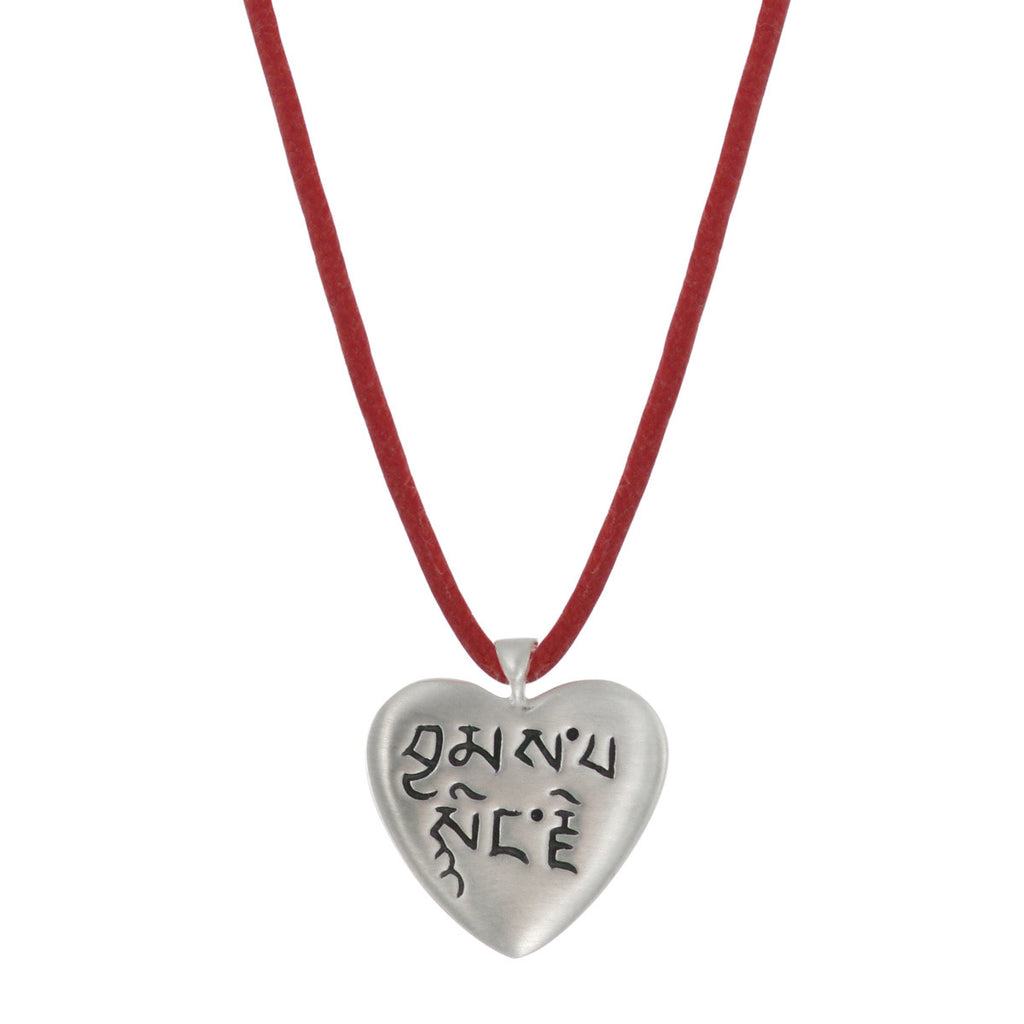 Sterling Silver Love & Compassion Pendant on Red Cord