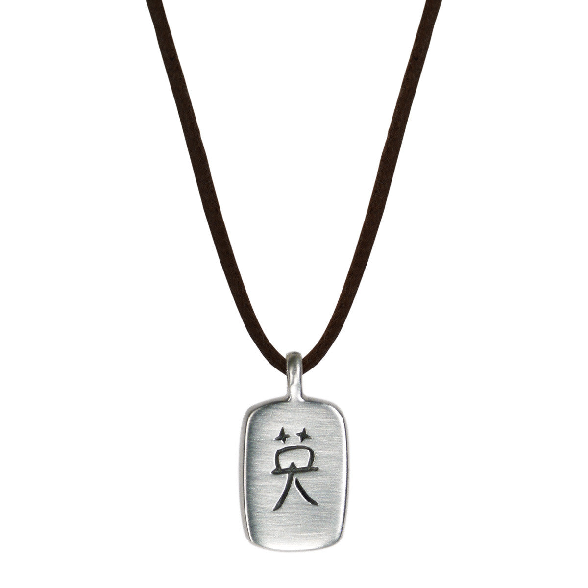 Men's Sterling Silver Courage Pendant on Black Cord