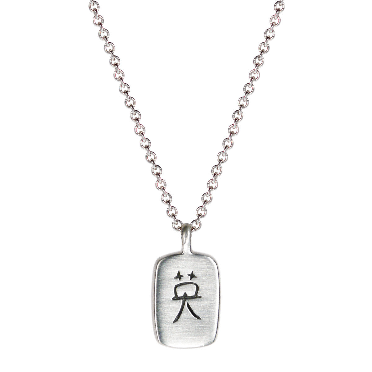 Men's Sterling Silver Courage Pendant