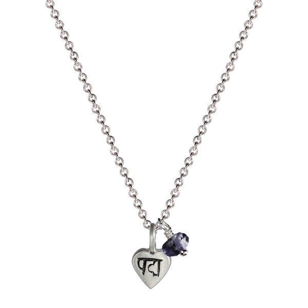 Sterling Silver Tiny Lotus Heart Pendant with Iolite Bead