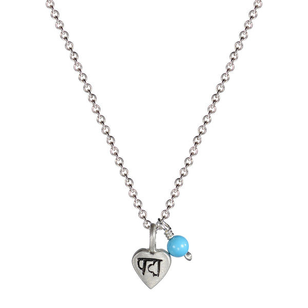 Sterling Silver Small Lotus Heart Pendant with Turquoise Bead