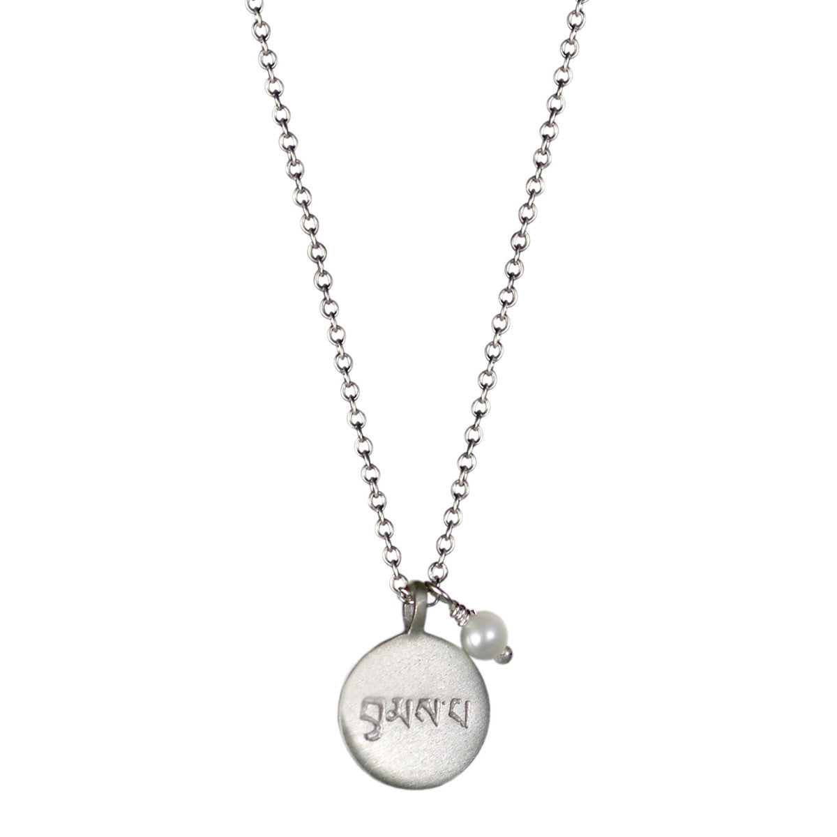 Sterling Silver Love Disc Pendant with Pearl
