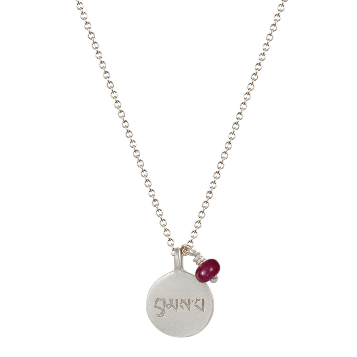 Sterling Silver Love Disc Pendant with Ruby