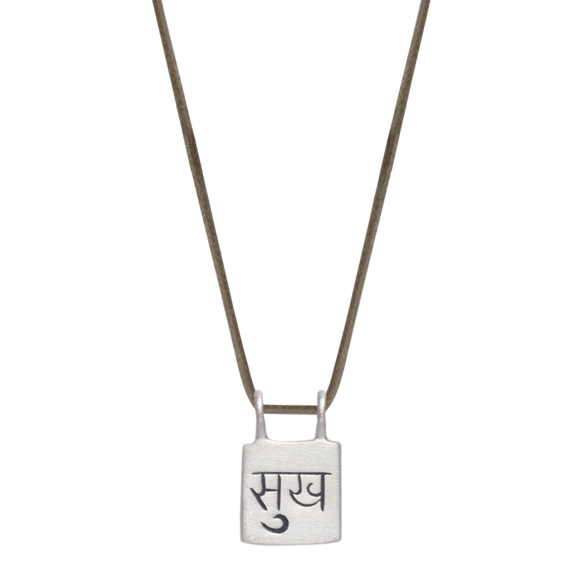 Sterling Silver Tiny Sukha 'Bliss' Slate Pendant on Cord