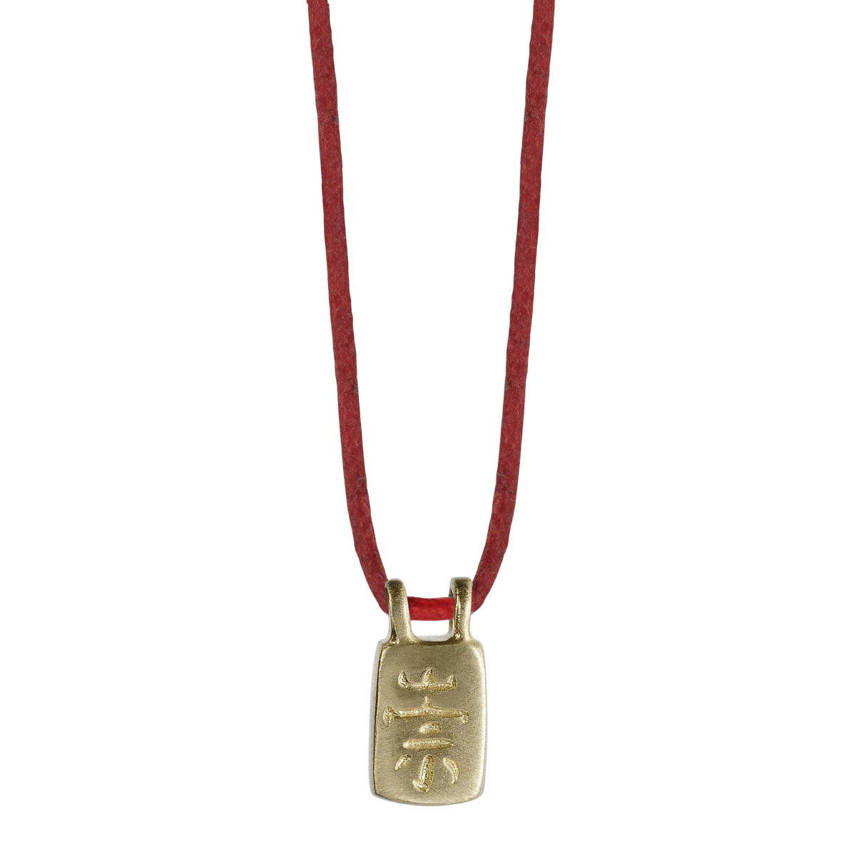 10K Gold Tiny Reverence and Benevolence Pendant on Red Cord