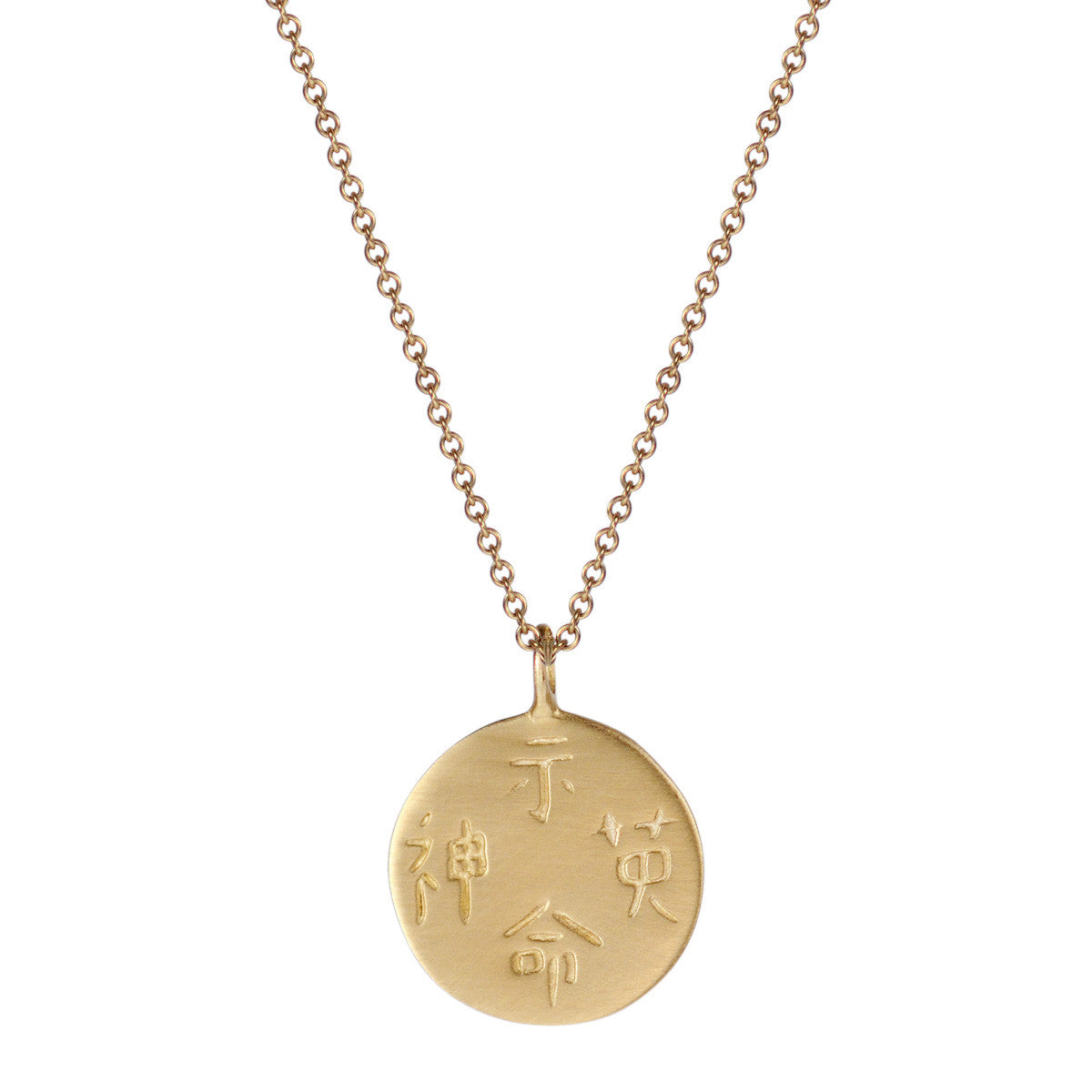 10K Gold 4 Character Chinese Pendant