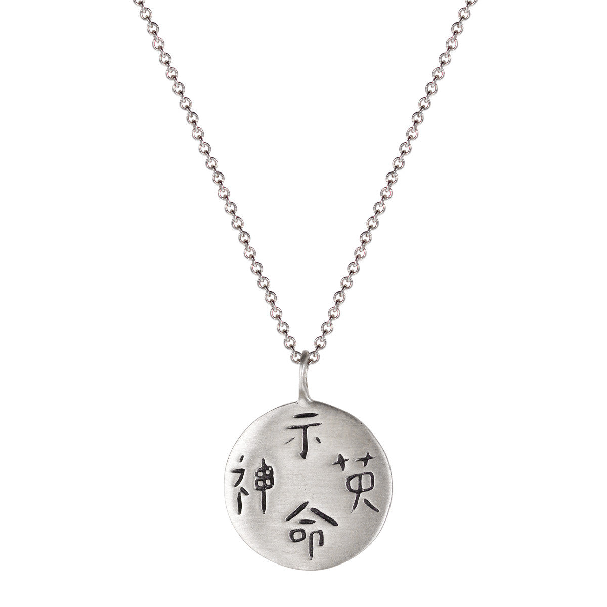 Sterling Silver 4 Character Chinese Pendant