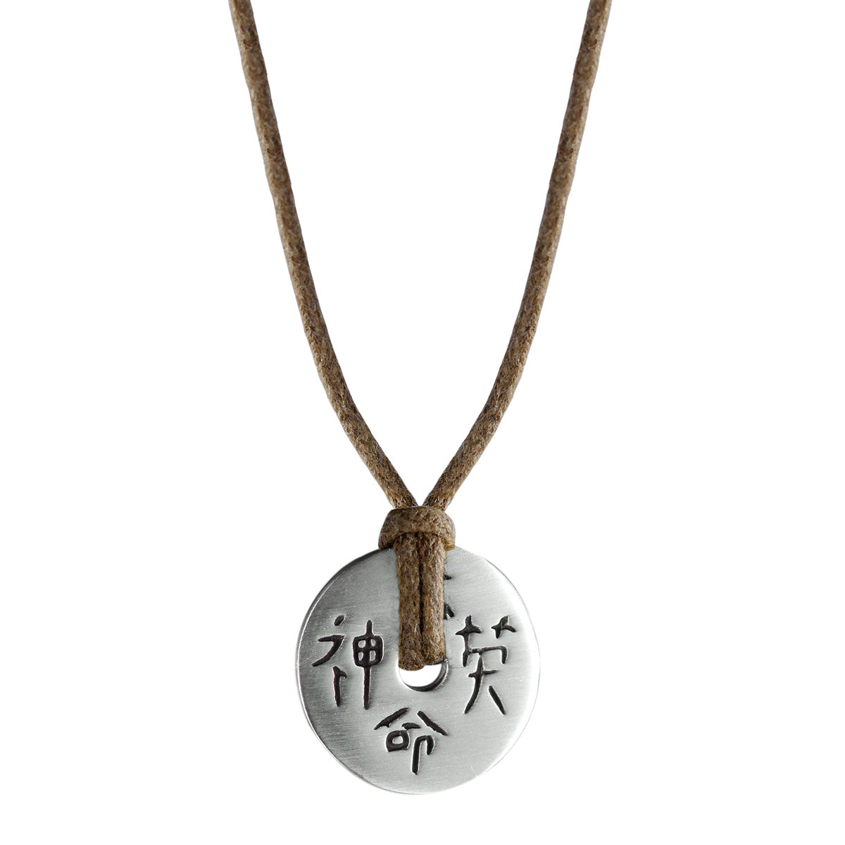 Sterling Silver 4 Character Chinese Coin Pendant on Natural Cord