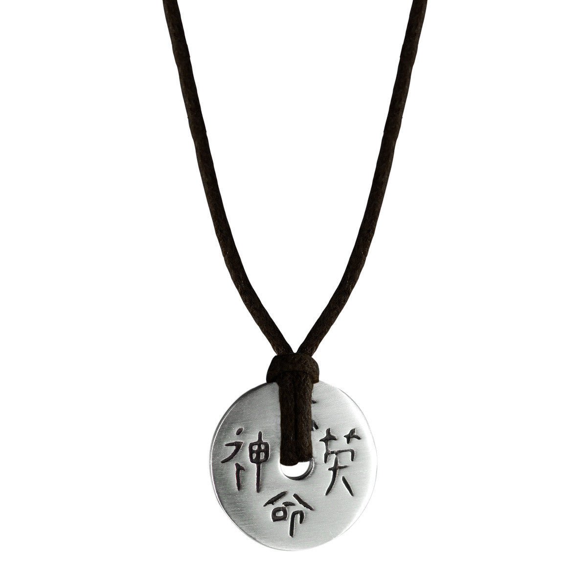 Sterling Silver 4 Character Chinese Coin Pendant on Cord