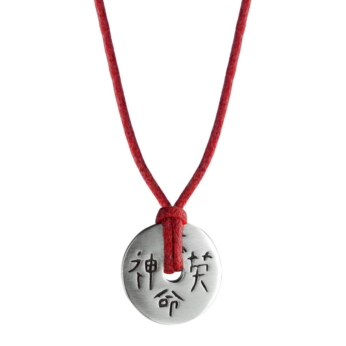 Sterling Silver 4 Character Chinese Coin Pendant on Red Cord