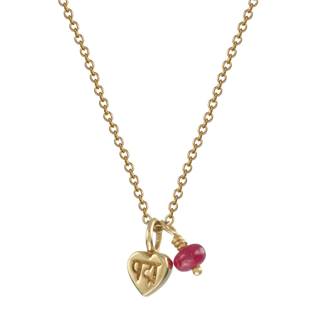 18K Gold Tiny Lotus Heart Pendant with Ruby