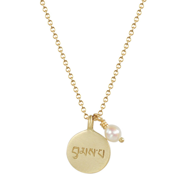 18K Gold Love Disc Pendant with Pearl