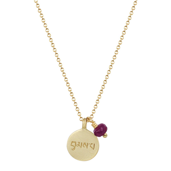18K Gold Love Disc Pendant with Ruby