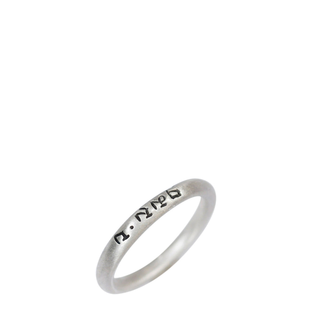 Sterling Silver Small Round Love Ring