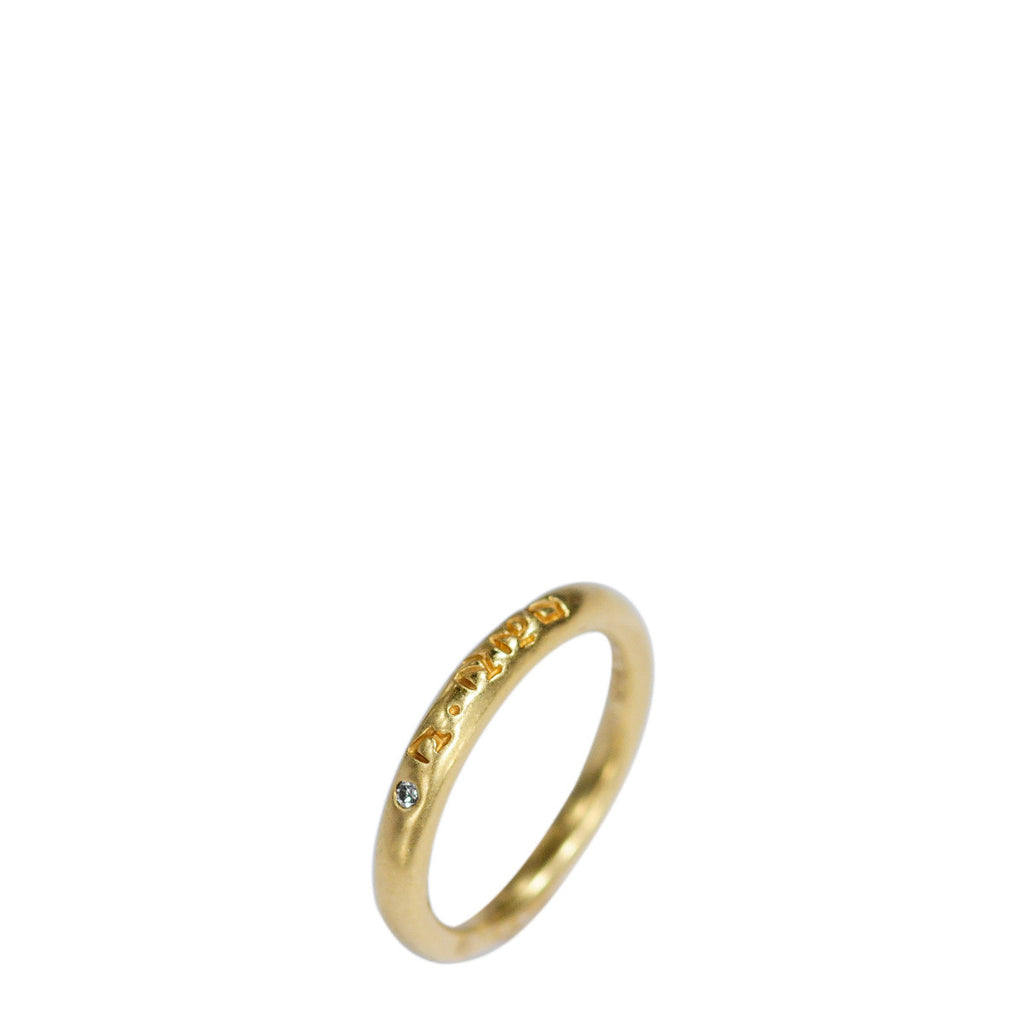 18K Gold Thin Round Love Band with Diamond
