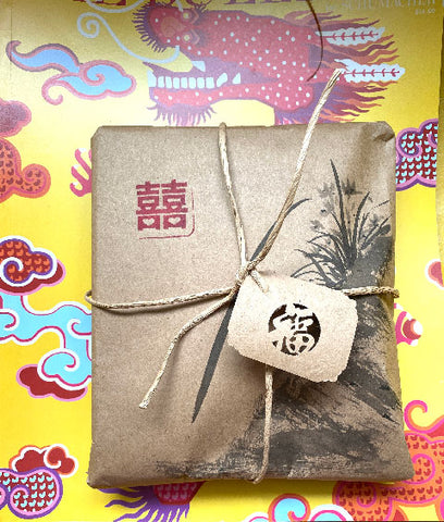 Chinese Painting Gift Wrap