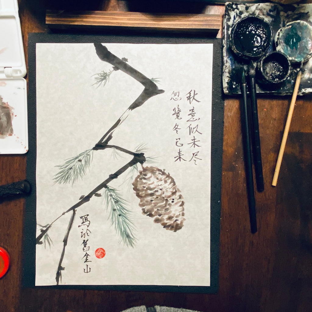 Chinese Brush Christmas Painting