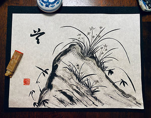 Chinese Brush Painting - Orchid on Rock