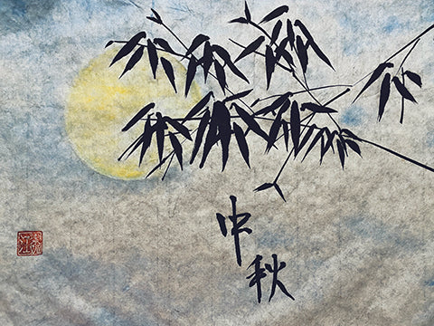 Mid Autumn Festival Chinese Painting