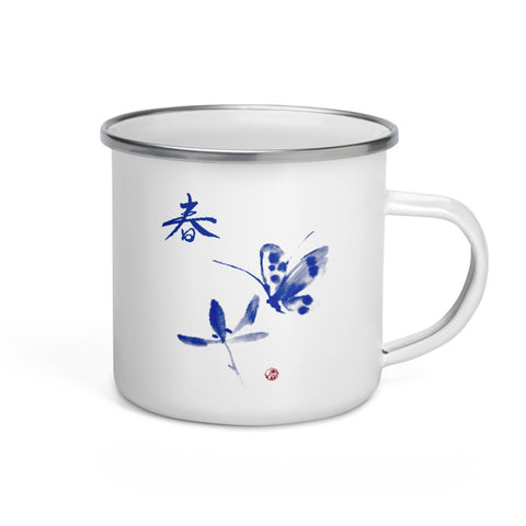 Chinoiserie Butterfly on Orchid Enamel Mug