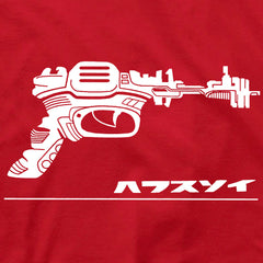 NYKiD's 4-7 RAY GUN // Short sleeve kids t-shirt