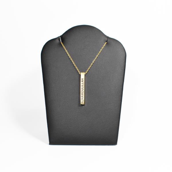 Alhamdulillah Bar Necklace 18K Gold - GetDawah Muslim Clothing