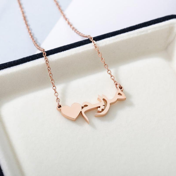 Custom Arabic Name Heart Necklace (Rose Gold) + Gift Box