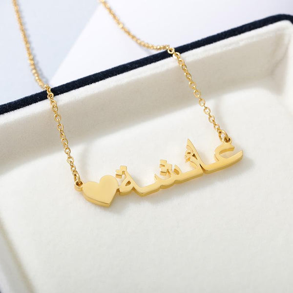 Custom Arabic Name Heart Necklace (Gold) + Gift Box